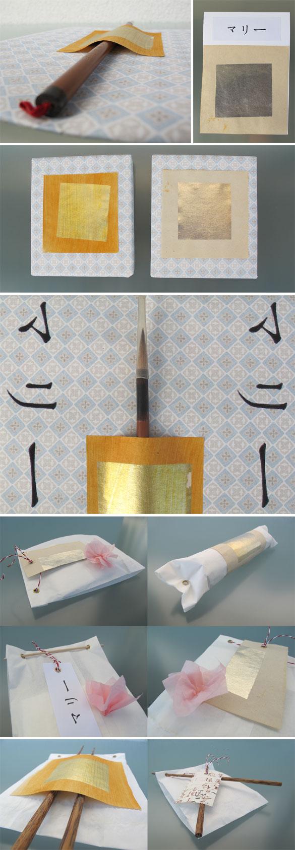 japanische verpackungsideen
